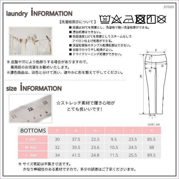 商品画像10