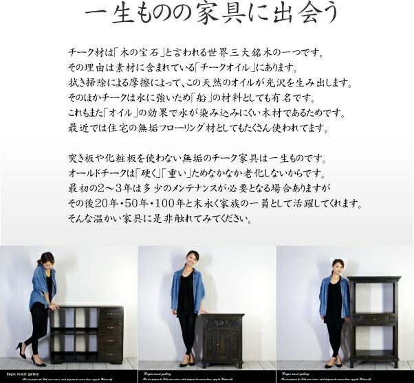 oldtu_9.jpg