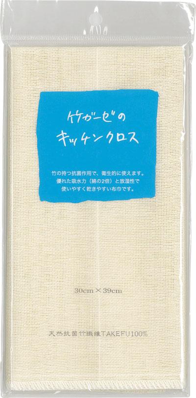 竹布キッチンクロス(テーブル拭き)