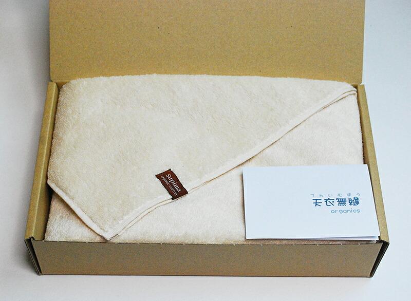 スーピマ40/1・バスタオル1枚セット