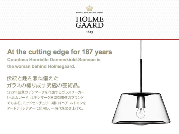 HOLME GAARD