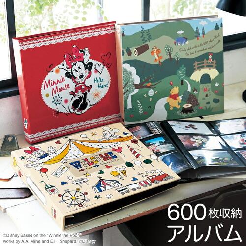 600枚 収納アルバム