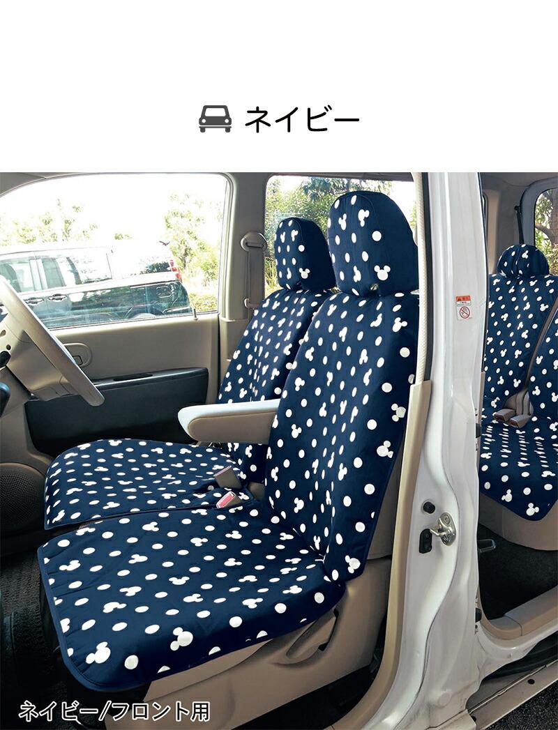 ウレタンシート貼りの車種専用カーシートカバーセット
