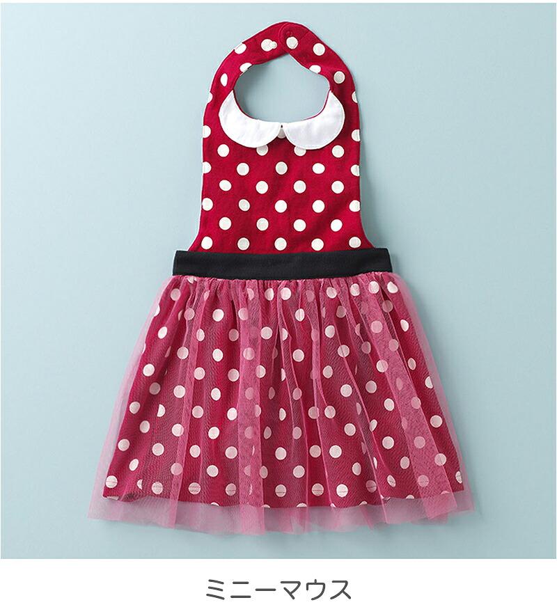 abc64390eab2b 楽天市場  Disney ディズニー KIDSエプロンドレス 「ミニーマウス ...