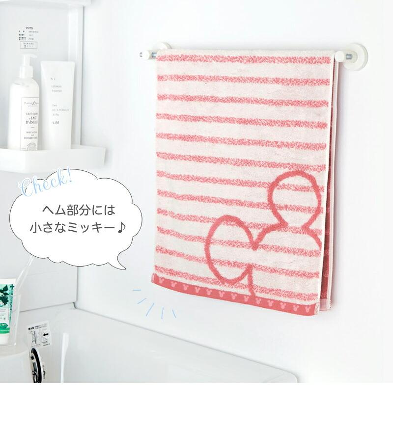 抗菌・防臭・速乾タオル