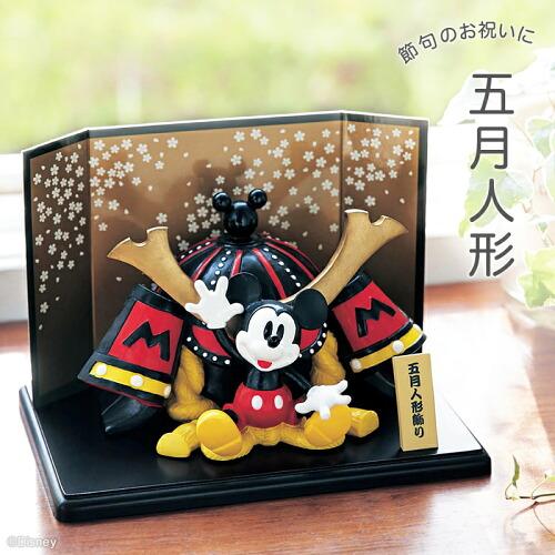 五月人形 「 ミッキーマウス 」