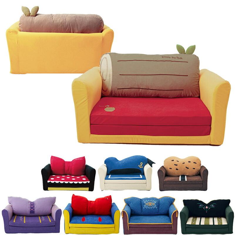 なりきりソファーベッド