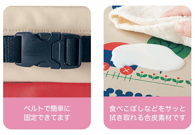 ミニーマウスの育児用福袋