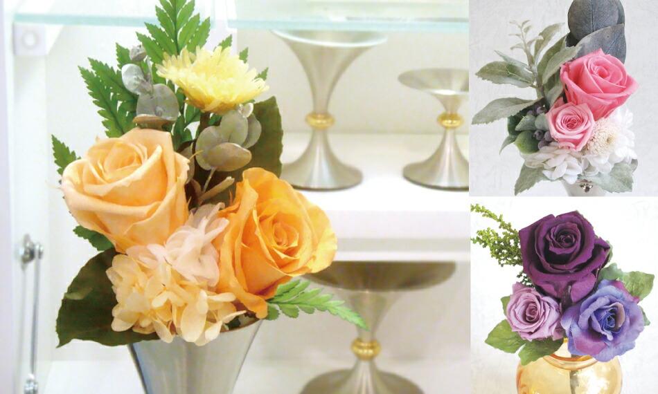 一輪挿しタイプの仏花
