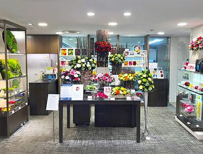 ベル・フルール高島屋横浜店