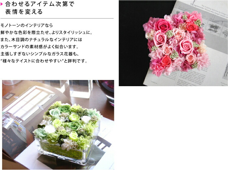 Opening Wedding Gifts: Peserved Flower Belles Fleurs: ★ Points 5 Times ★ Brick