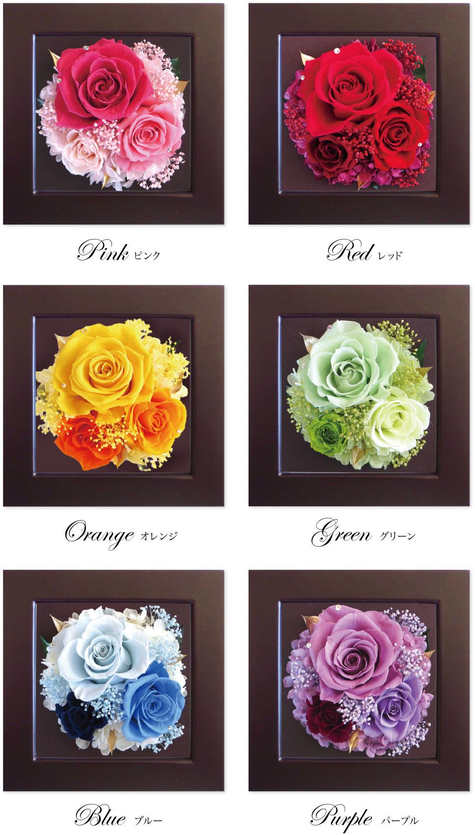 クリスタルフレームS 茶花器カラーバリエーションの画像