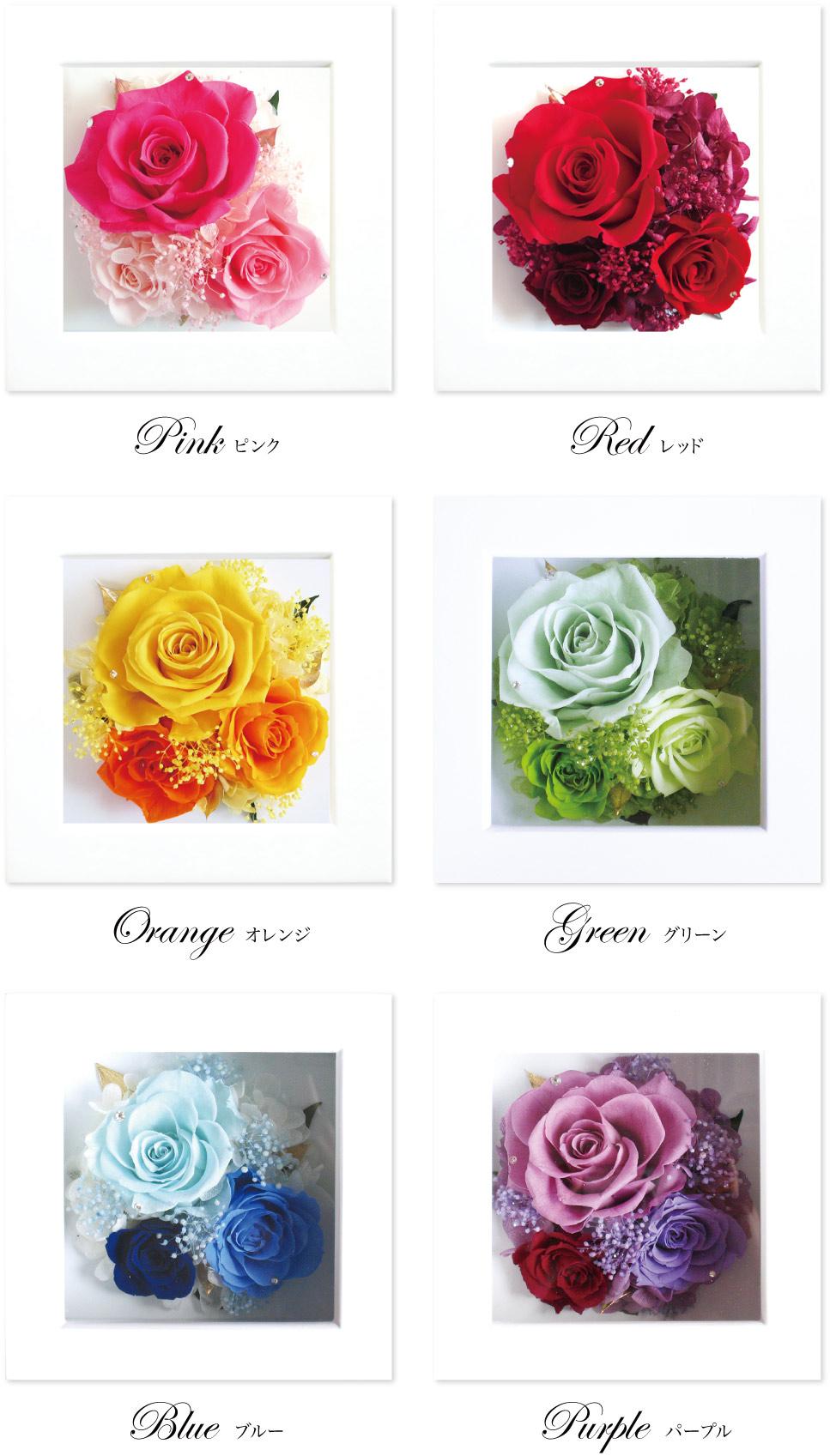 クリスタルフレームS 白花器カラーバリエーションの画像