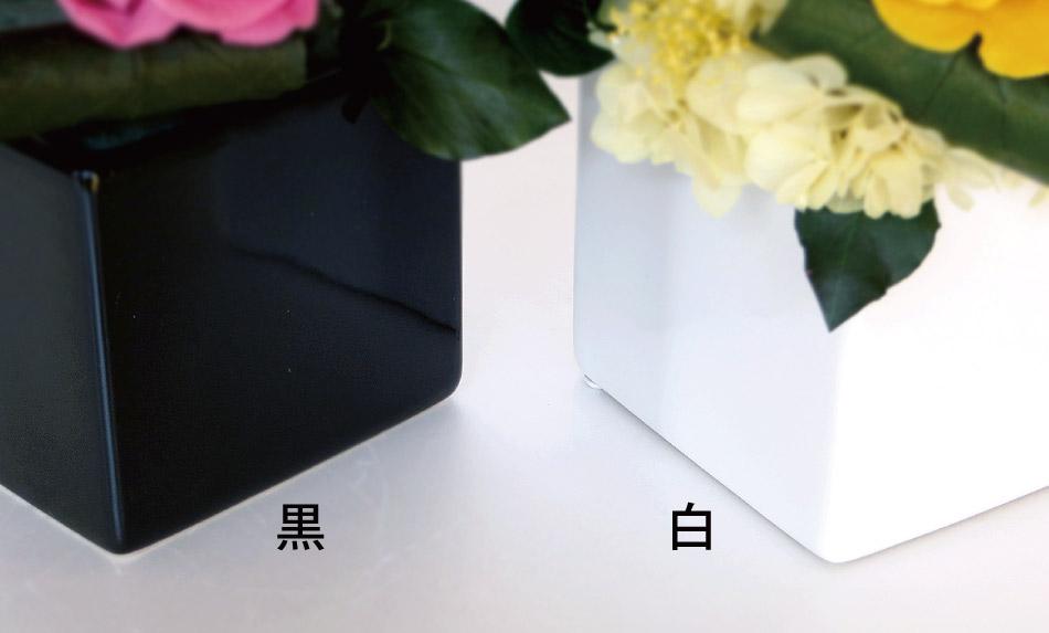 キューブS 花器画像