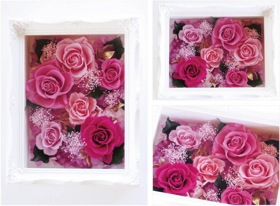 フレームL ピンクの画像