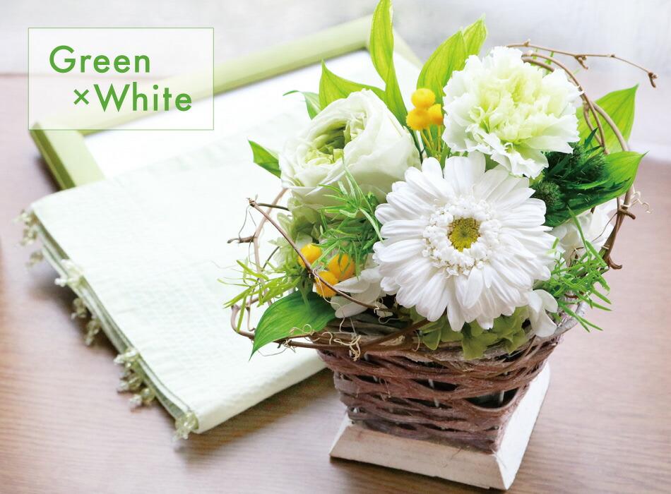 ガーベラバスケット グリーンホワイト 画像