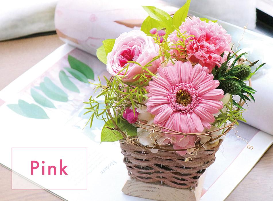 ガーベラバスケット ピンク 画像