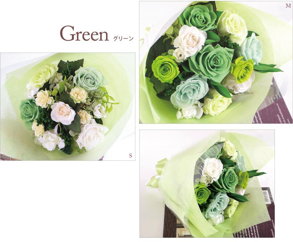 3サイズから選べる花束 グリーンの画像