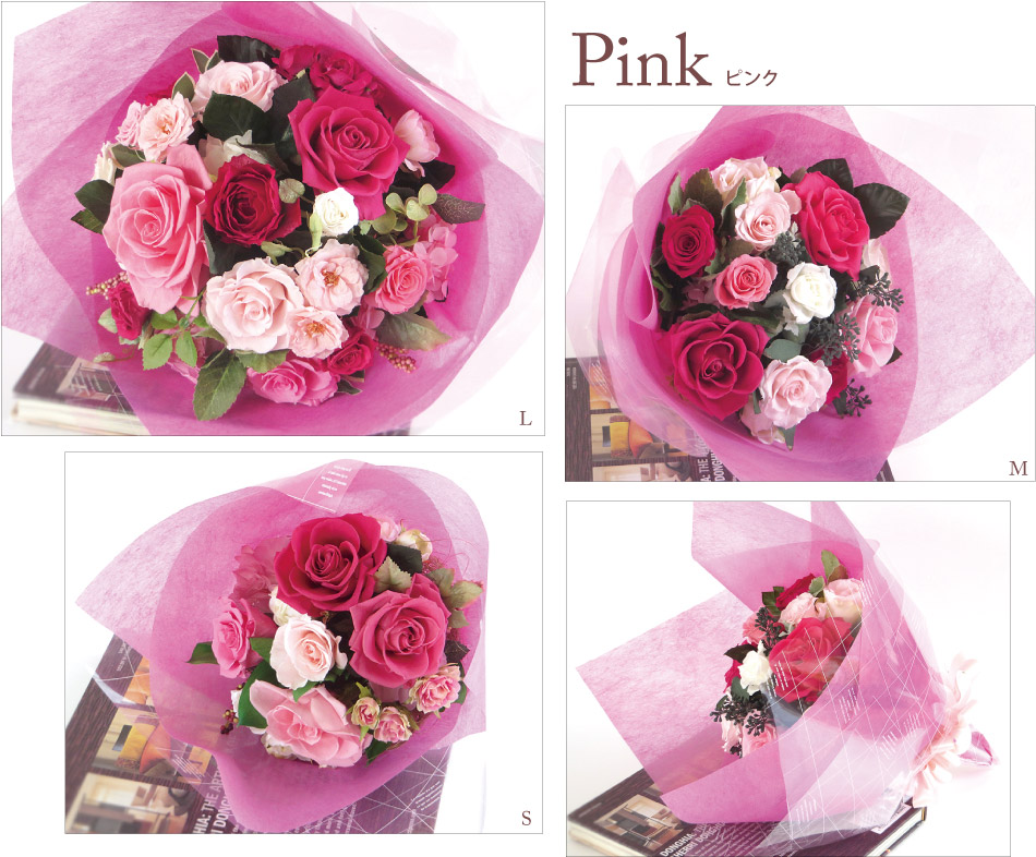 3サイズから選べる花束 ピンクの画像