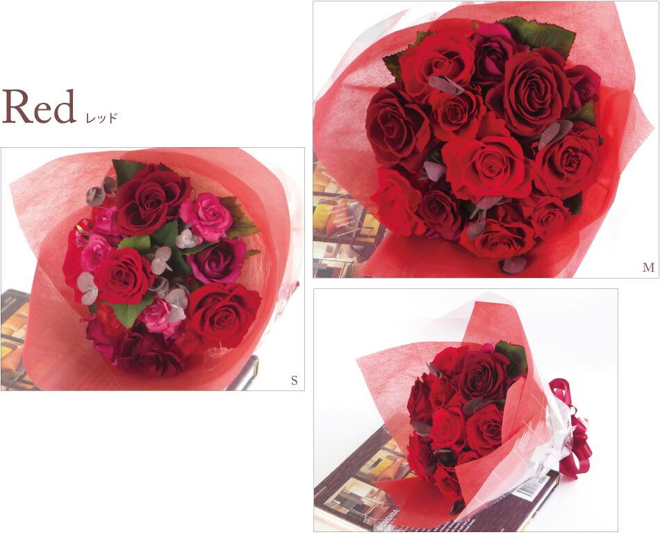 3サイズから選べる花束 レッドの画像