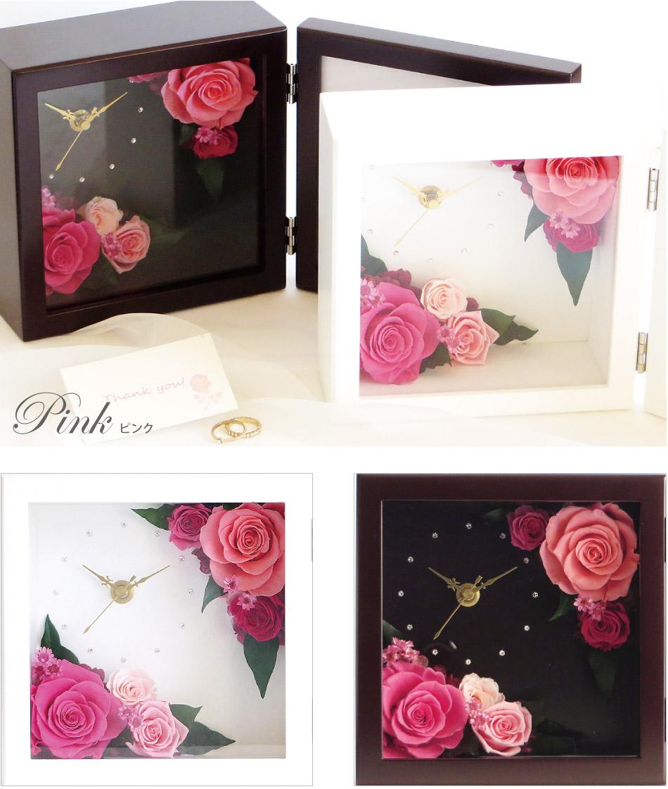 花時計フォトフレーム ピンクの画像