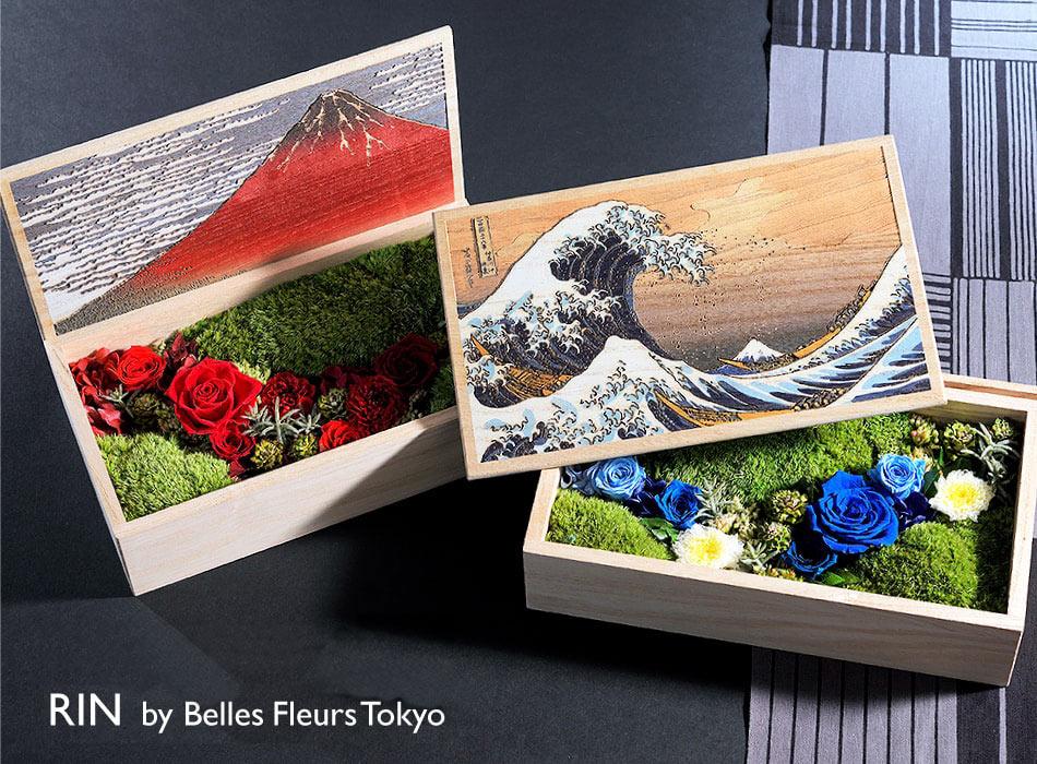 凛(RIN)by Belles Fleurs Tokyo