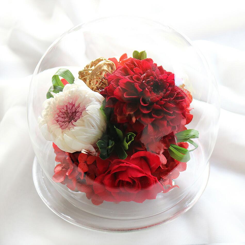 ダリアと輪菊のガラスドーム