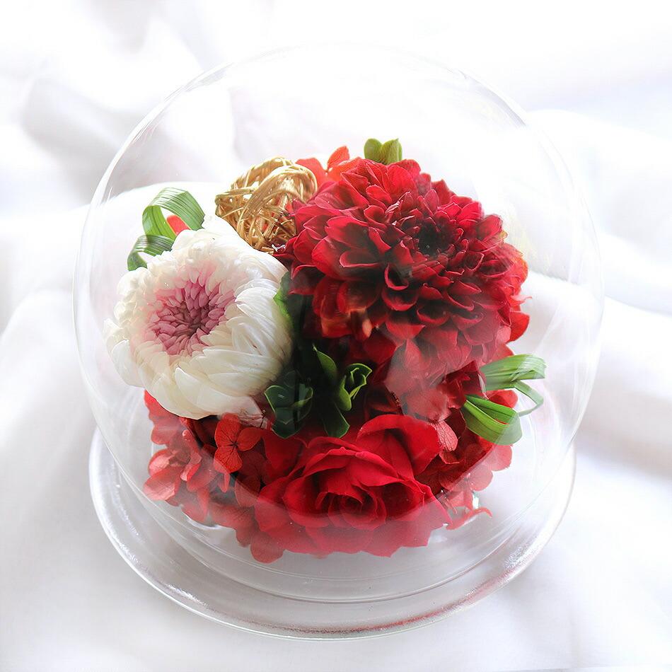 ダリアと輪菊のガラスドームのレッド