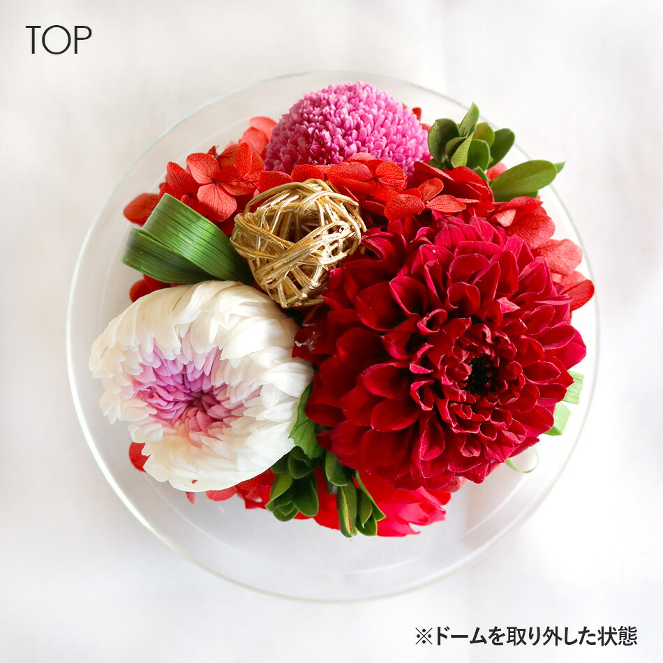ダリアと輪菊のガラスドームTOP