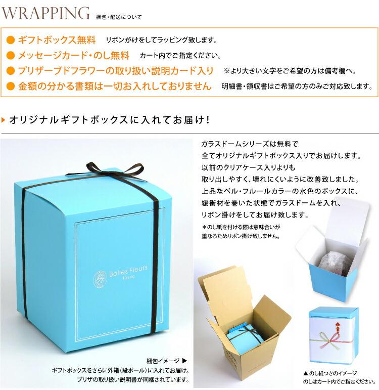 qgd_giftbox2.jpg