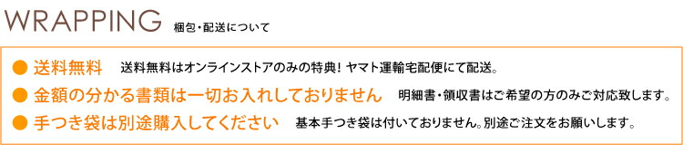 梱包注意点1万円以上