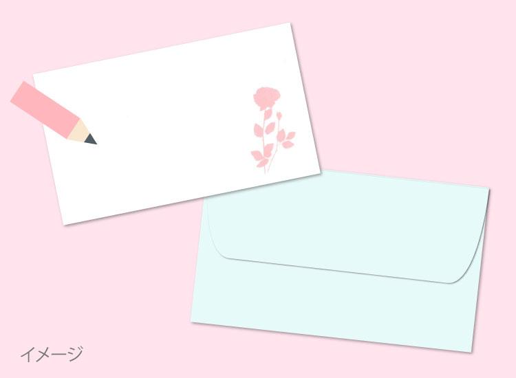 手書き用無印字カード