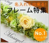 繝輔Ξ繝シ繝�