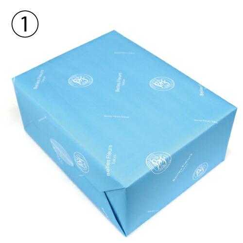 ベルロゴ包装紙の画像