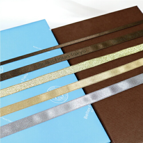包装紙のリボンとの組み合わせの参考画像