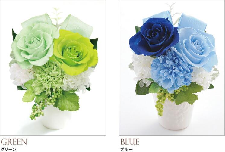 バラとリボンのアレンジメント グリーンとブルーの画像