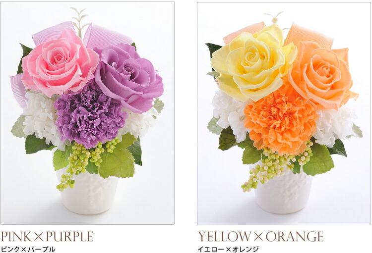 バラとリボンのアレンジメント ピンクパープルとイエローオレンジの画像