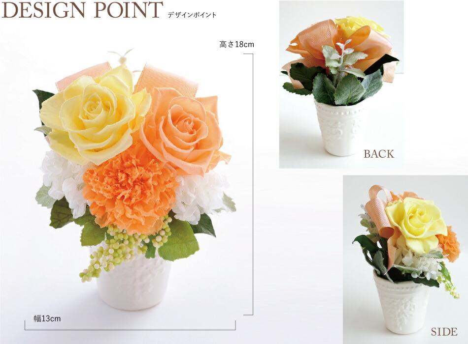 バラとリボンのアレンジメント デザインのポイント画像