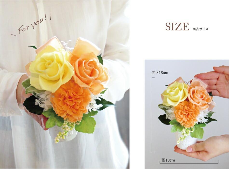 バラとリボンのアレンジメント サイズ画像