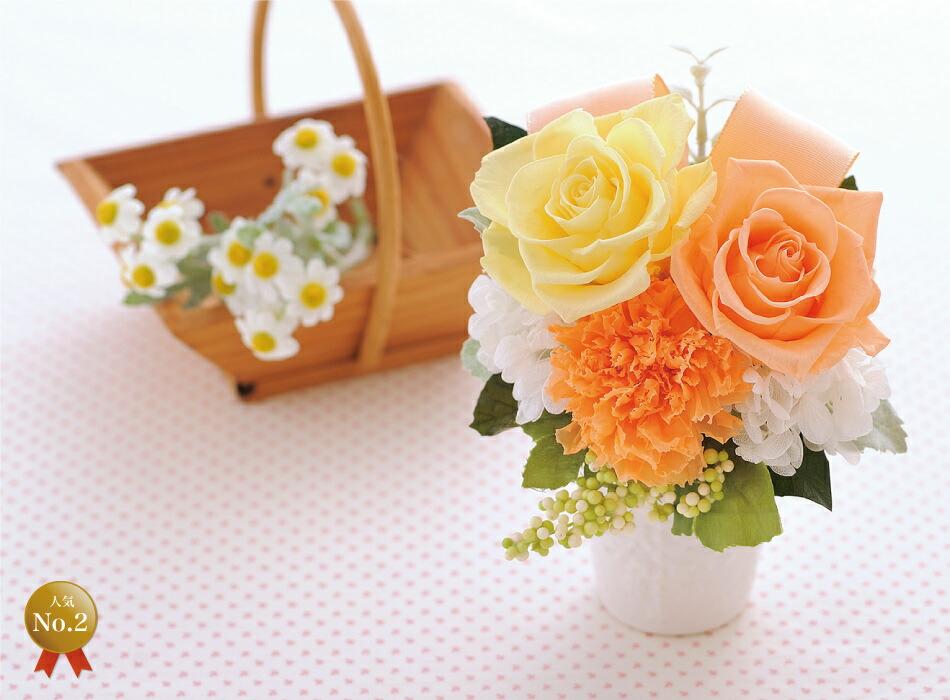 バラとリボンのアレンジメント イエローオレンジの画像