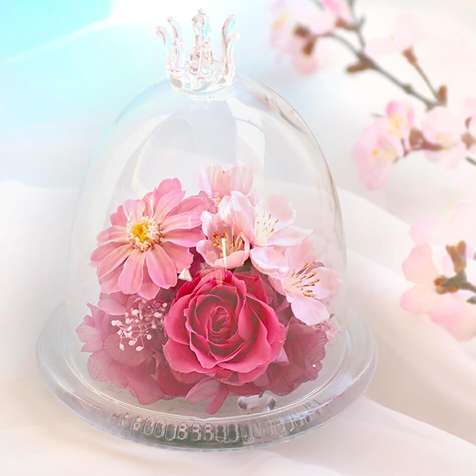 桜のガラスドームS