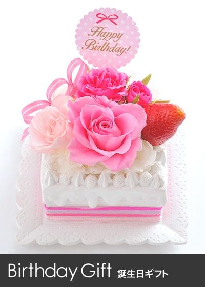 誕生日・各種お祝い