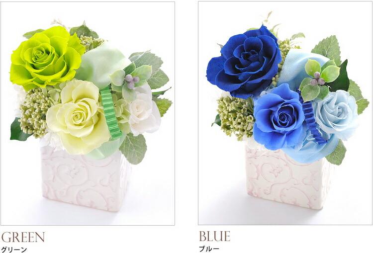 スプリング グリーンとブルーの画像
