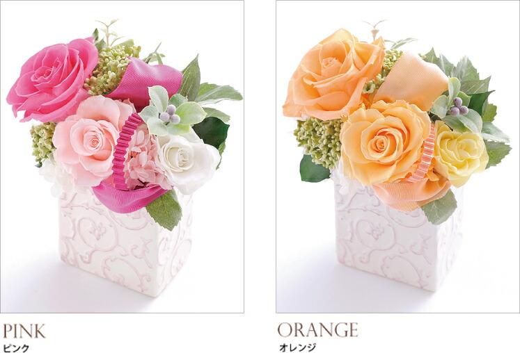 スプリングピンクとオレンジの画像