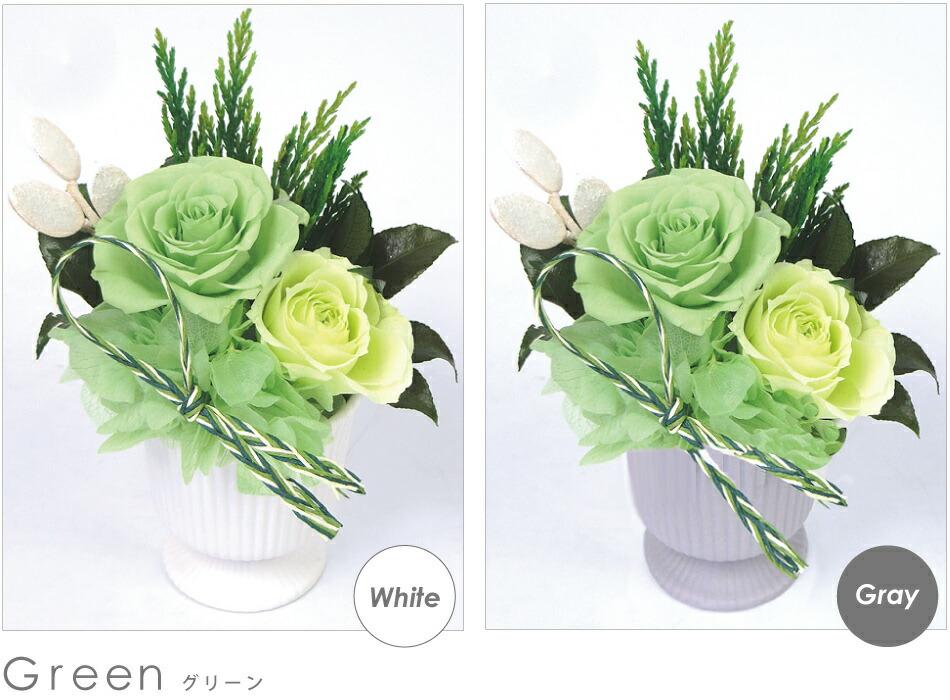対花 グリーンの画像