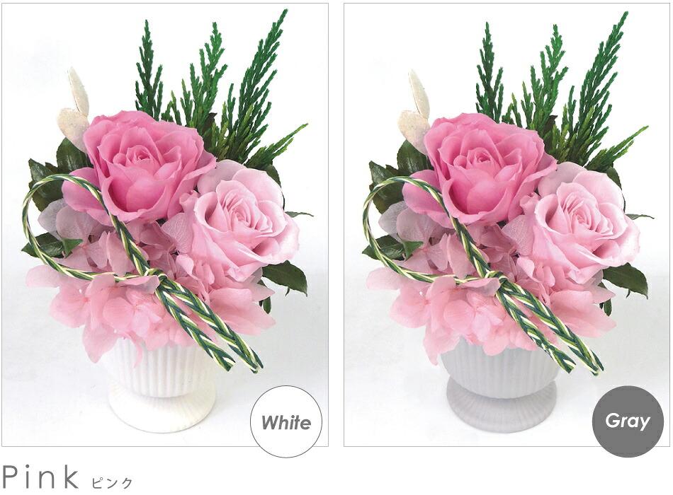 対花 ピンクの画像