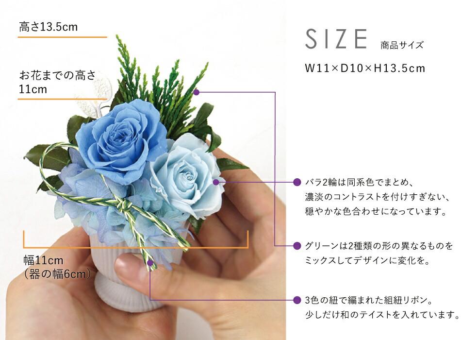 対花の花材画像