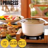 チーズフォンデュ鍋