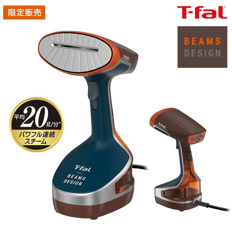 t-fal ティファール 衣類スチーマー アクセススチーム プラス ビームス デザイン DT8101J0