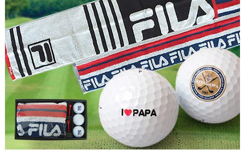 名入れゴルフボール&スリムスポーツタオルギフトセット